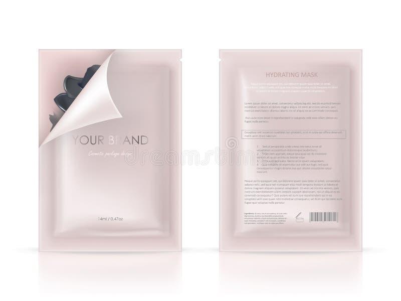 导航空白的包裹,化妆产品的香囊 库存例证