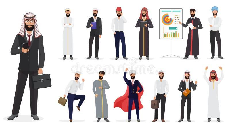 导航站立用不同的位置的动画片阿拉伯回教商人男性字符集 皇族释放例证