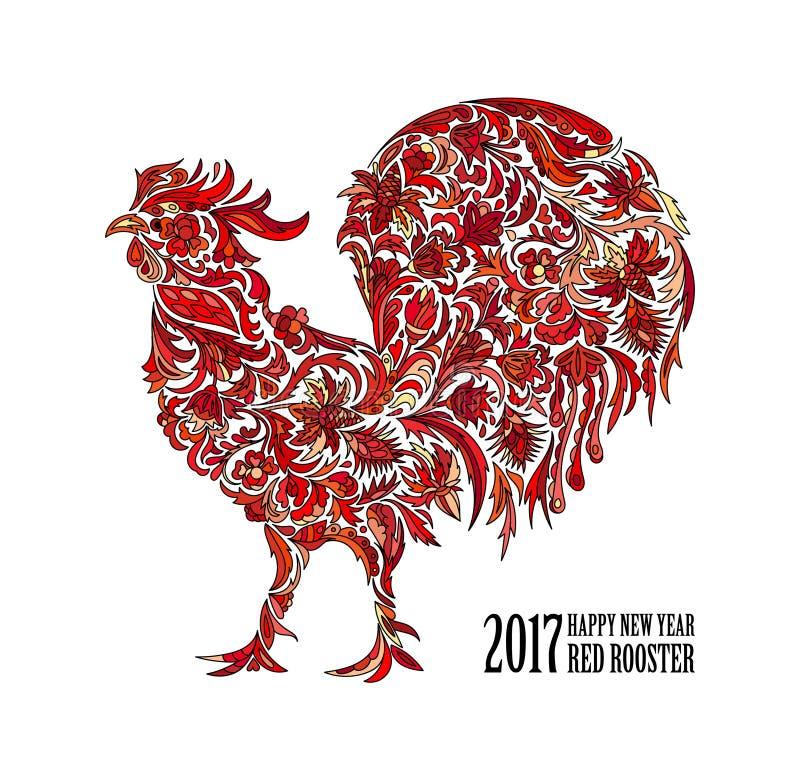 导航红色雄鸡春节2017年 皇族释放例证