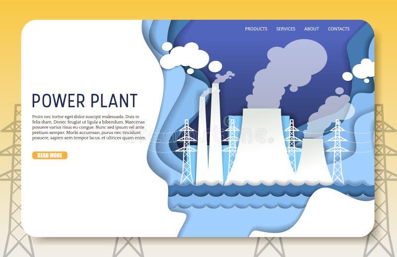 导航纸裁减能源厂着陆页网站模板 库存例证
