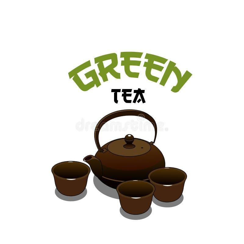 导航绿茶日本烹调的罐象 库存例证