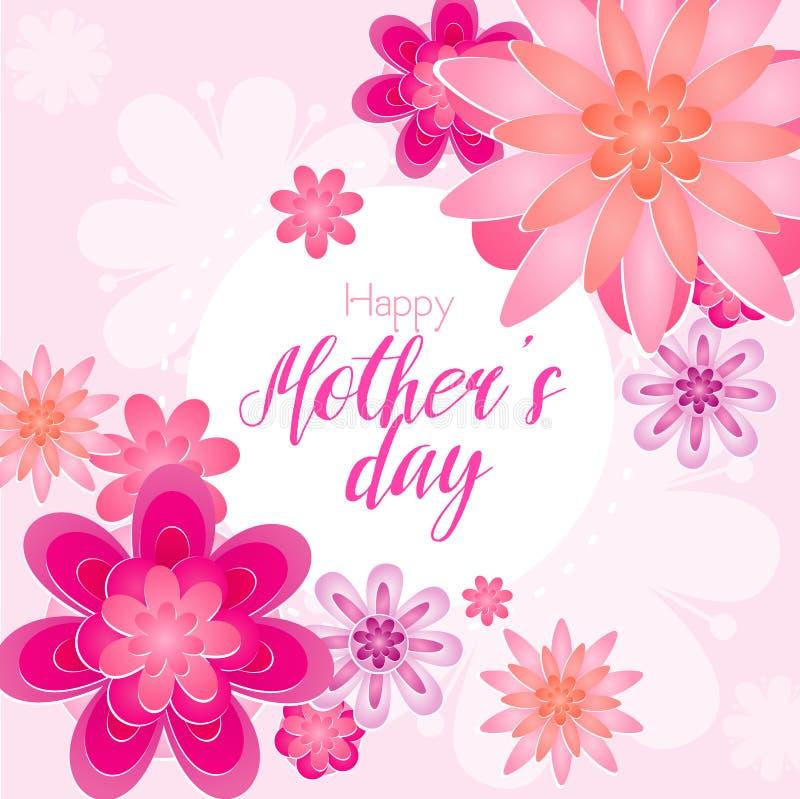 导航美丽的母亲s天贺卡的例证与开花花的在浅粉红色的颜色 皇族释放例证