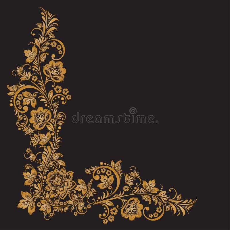 导航花卉样式背景与传统俄国花装饰品的。Khokhloma 向量例证