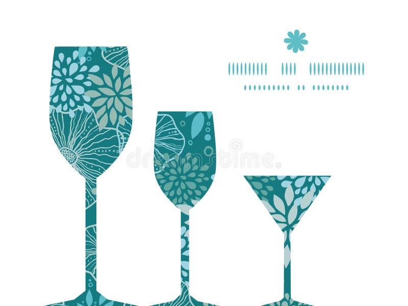 导航蓝色和灰色植物三个酒杯 向量例证