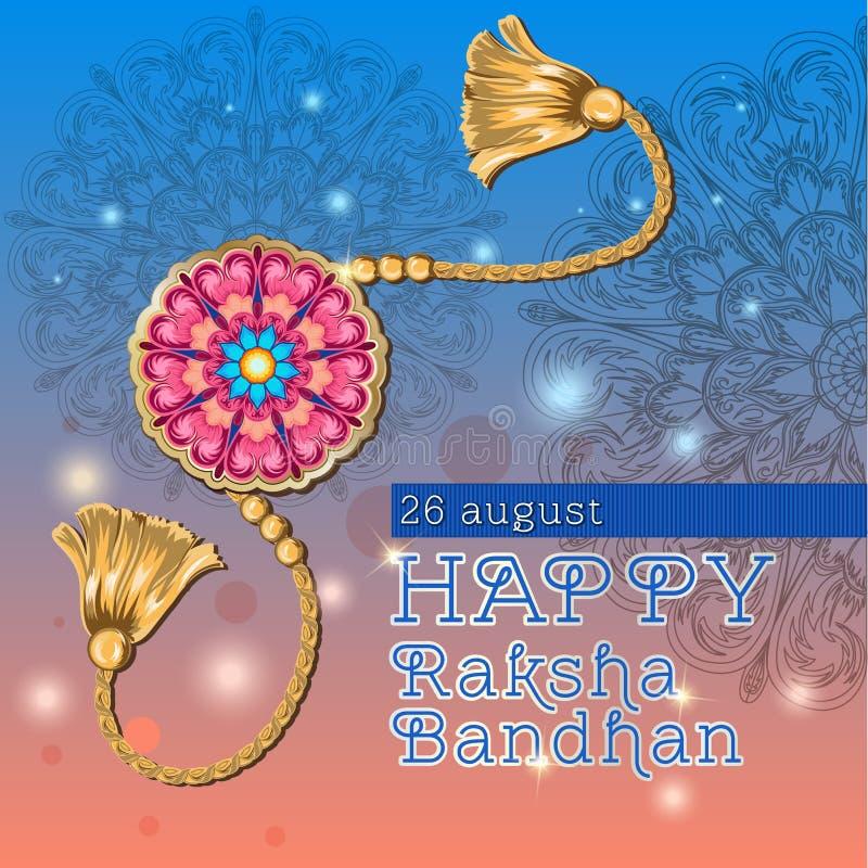 导航装饰的rakhi的例证印地安节日的Raksha Bandhan 皇族释放例证