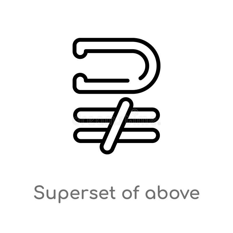 导航象的概述超集上面不相等 r 编辑可能 库存例证