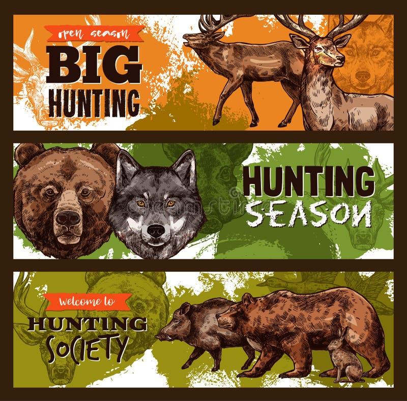 导航野生动物狩猎俱乐部的剪影横幅 向量例证