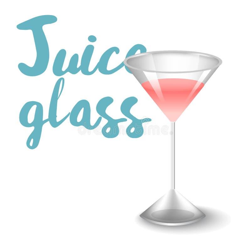 导航饮料象的例证用果子 在玻璃的现实草莓汁在白色背景 向量例证