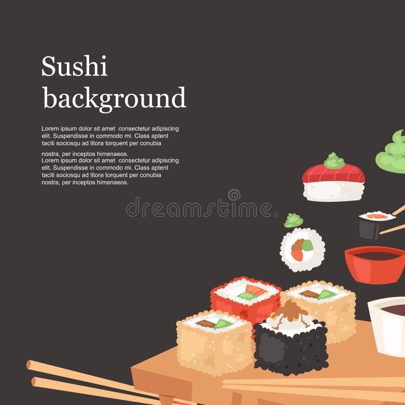 寿司店背景横幅传染媒介例证 在动画片样式的日本烹调 亚洲食物wirh米 三文鱼和 向量例证
