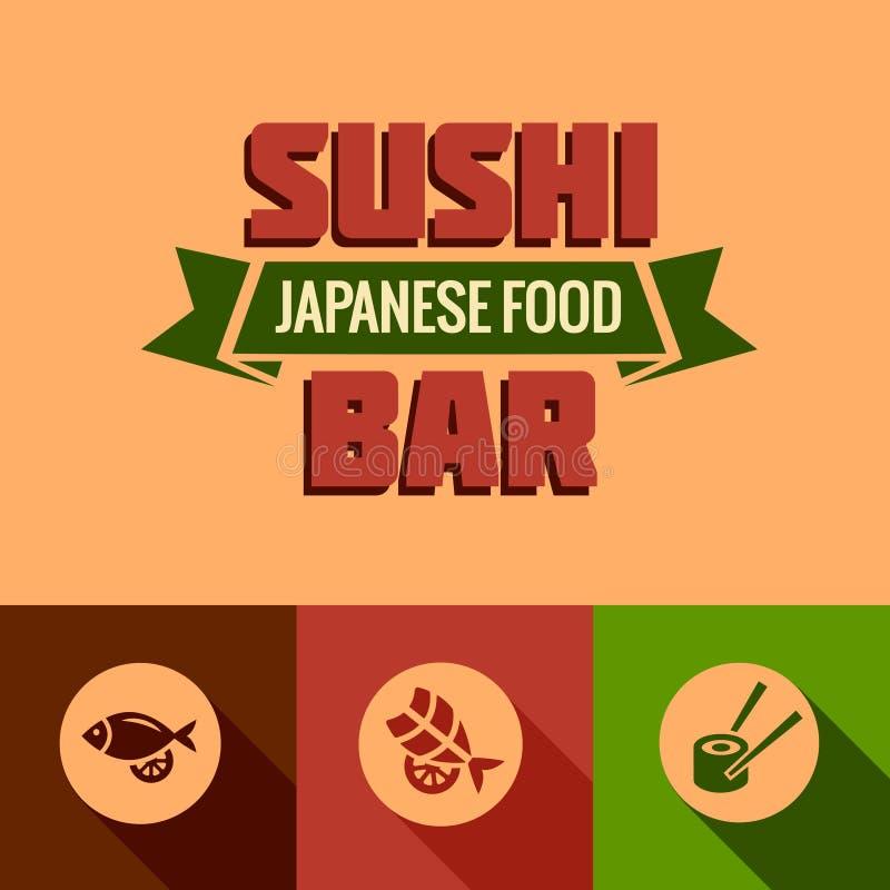 寿司店菜单平的模板  皇族释放例证