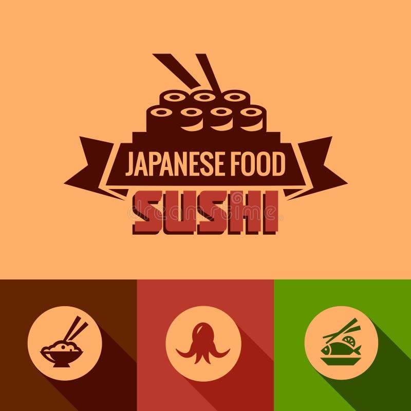 寿司店菜单平的模板  库存例证
