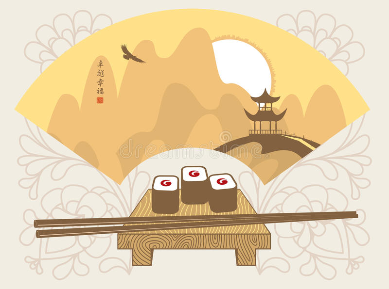 寿司 皇族释放例证