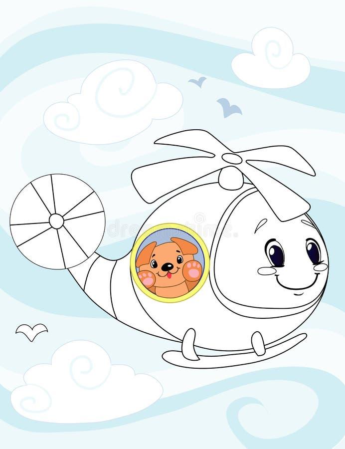 将上色的直升机,学龄前孩子的彩图与容易的教育赌博水平 向量例证