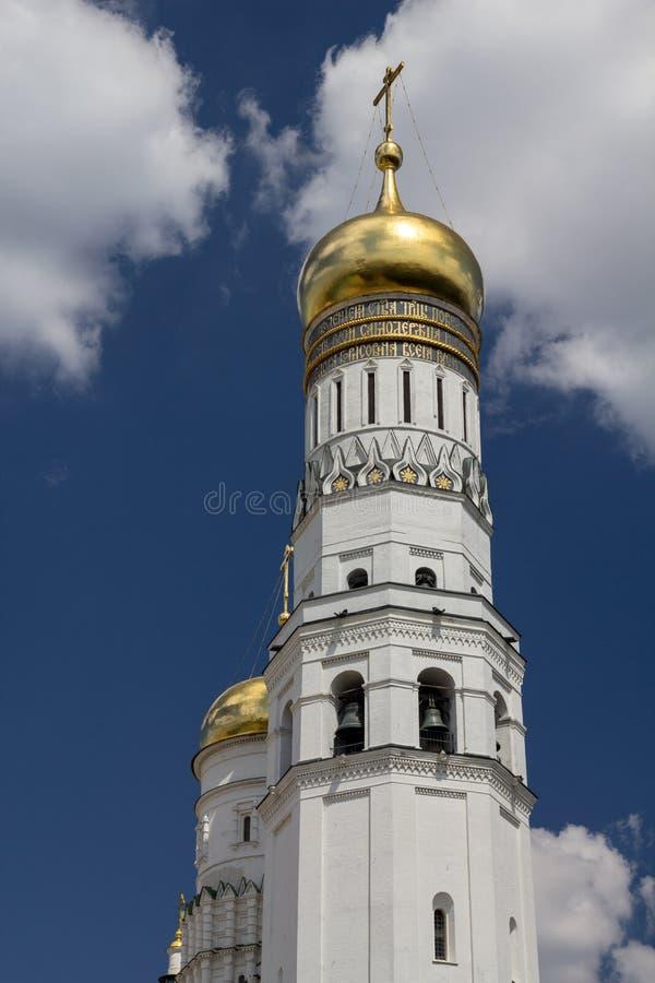 尊敬伊冯伟大的Belltower 克里姆林宫莫斯科俄国 库存照片