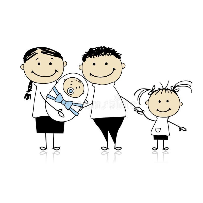 小儿童现有量愉快的新出生的父项 向量例证