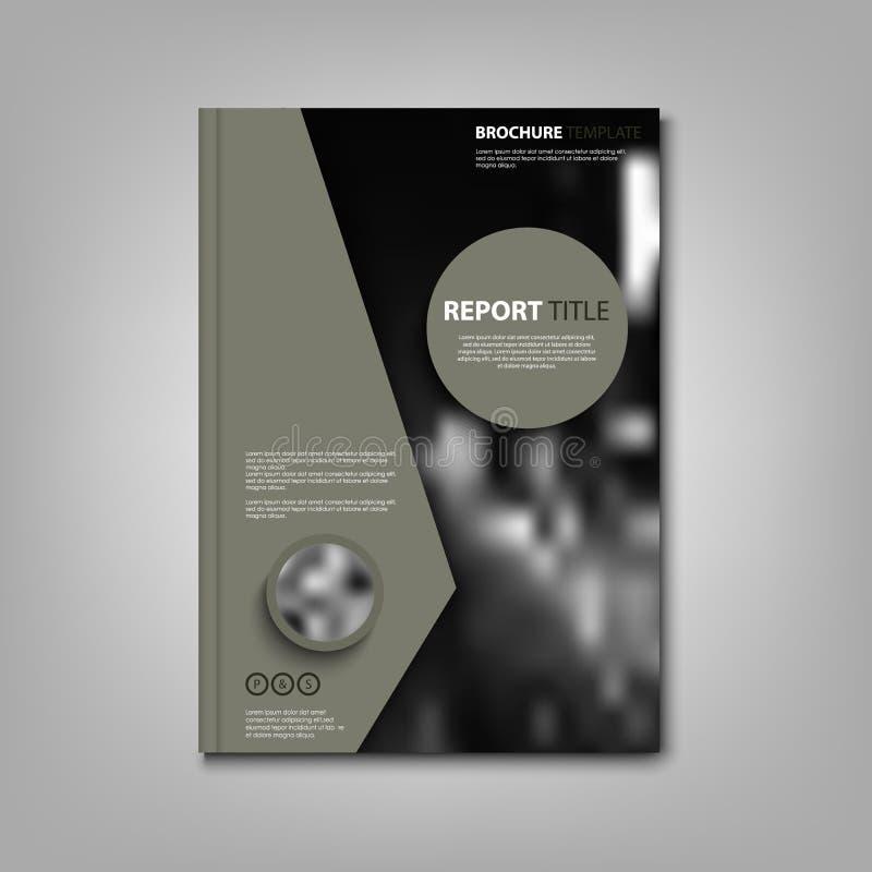 小册子预定或与抽象现代设计模板的飞行物 库存例证