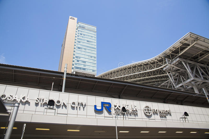 小大阪站 免版税库存图片