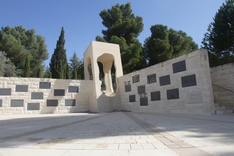 小山耶路撒冷内存 免版税库存图片