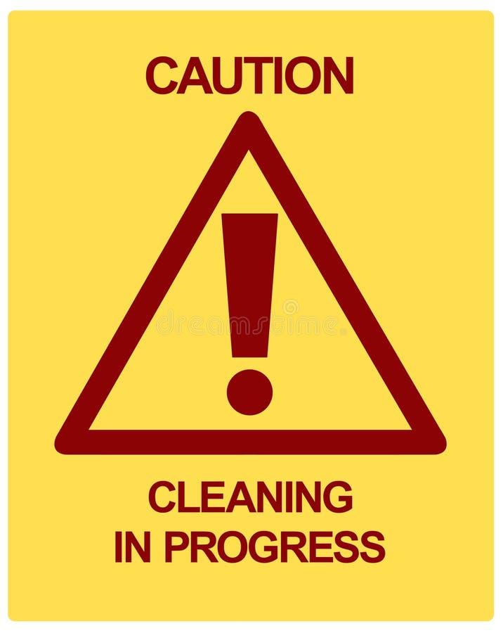 小心清洁进展 库存例证