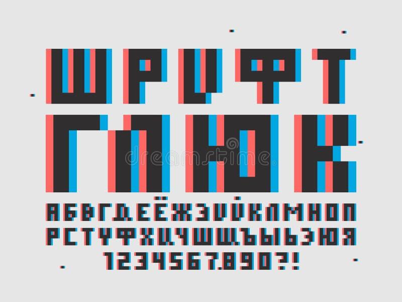 小故障字体 斯拉夫语字母的传染媒介 皇族释放例证