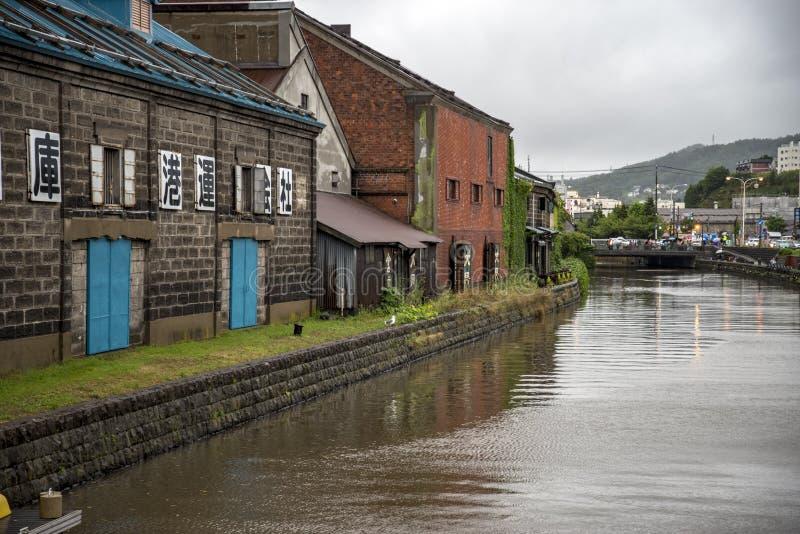 小樽日本,北海道,日本运河  免版税库存图片