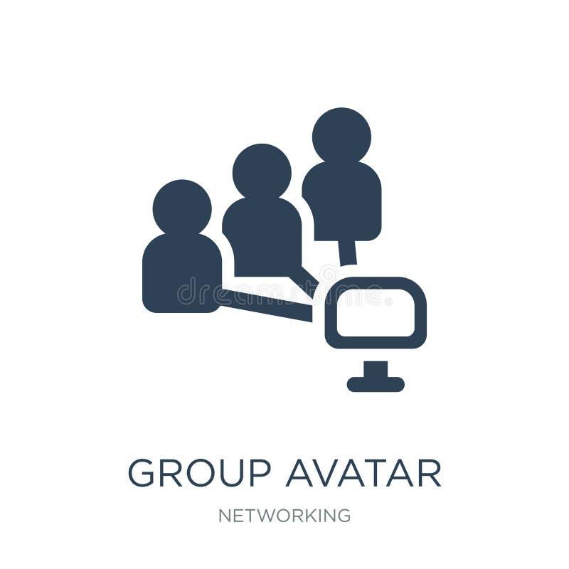 小组在时髦设计样式的具体化象 小组在白色背景隔绝的具体化象 小组具体化简单传染媒介的象和 向量例证