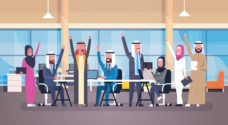 小组快乐的阿拉伯一起坐在办公桌回教工作者队的商人愉快的举行被举的手 皇族释放例证