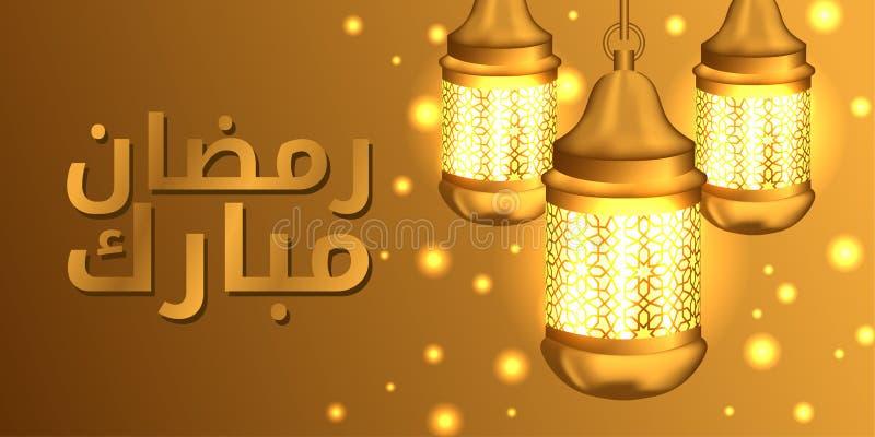 小组斋月穆巴拉克和kareem伊斯兰教的文化的垂悬的3D现实金灯笼灯 库存例证