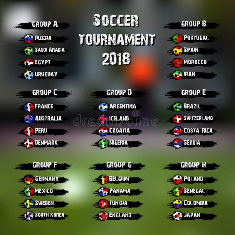 小组足球比赛2018年 库存例证
