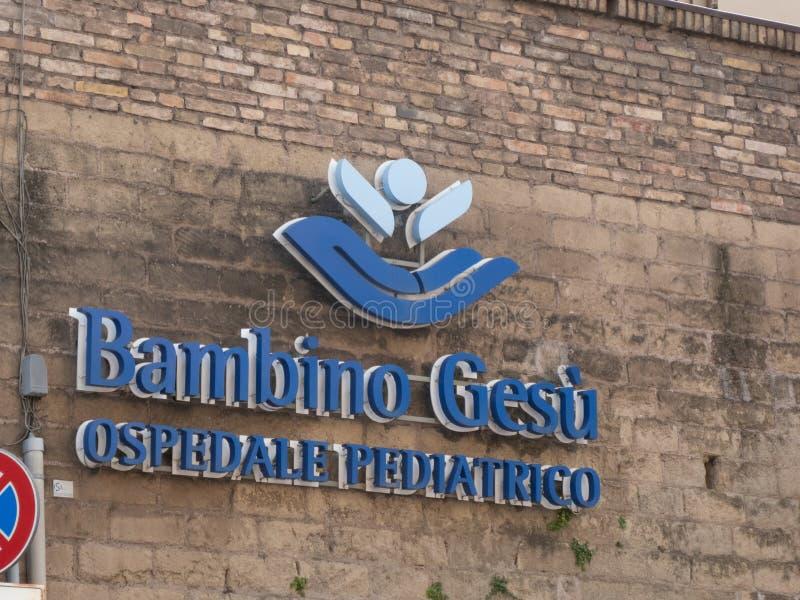 小耶稣小儿科医院,罗马,意大利 库存图片