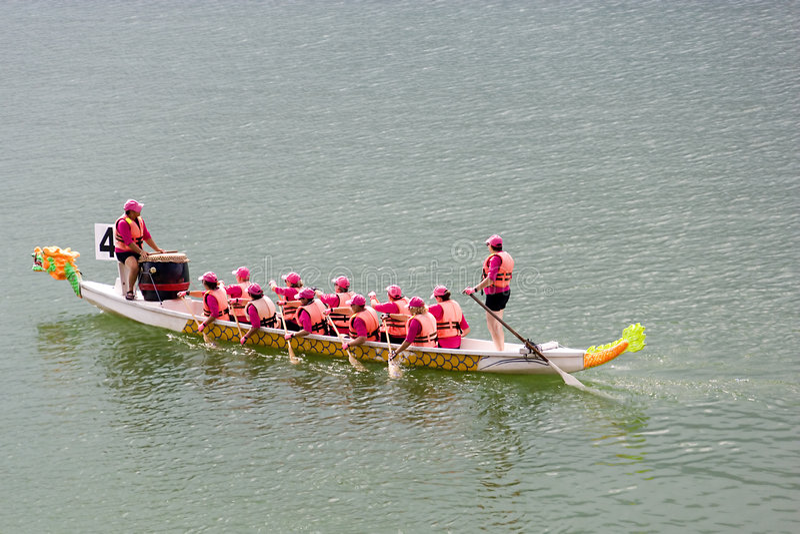 小船龙种族 免版税图库摄影