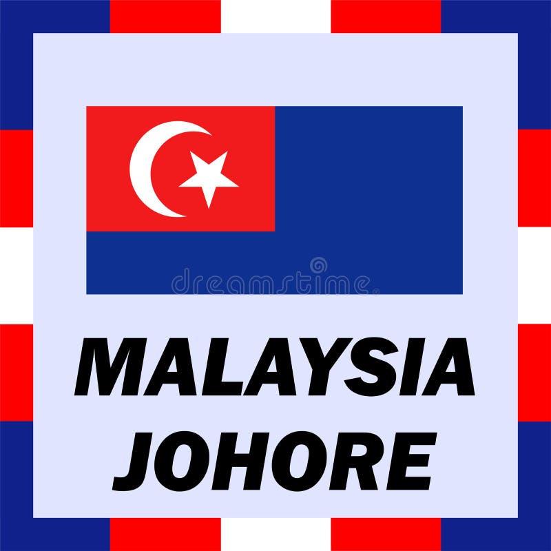 少尉、旗子和徽章马来西亚-柔佛的 库存图片