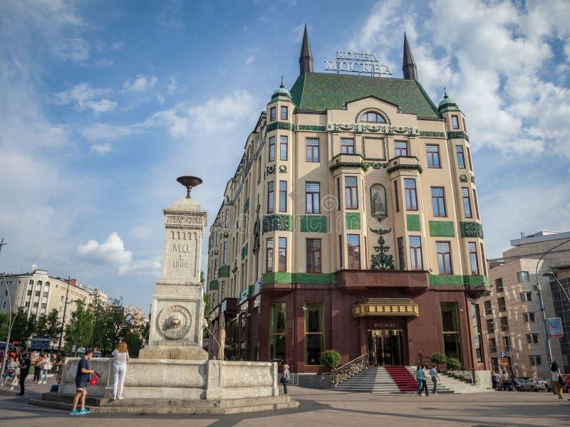 贝尔格莱德,塞尔维亚- 2017年6月10日:一个晴朗的下午的旅馆Moskva 这家旅馆是其中一家最旧的旅馆在贝尔格莱德 免版税库存照片