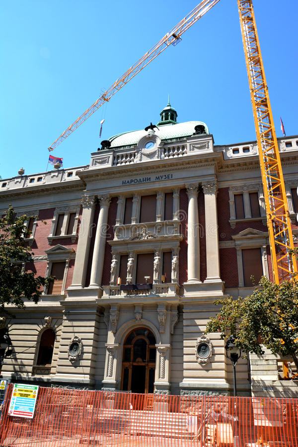 贝尔格莱德,塞尔维亚- 2016年8月15日:国家博物馆,贝尔格莱德的重建 免版税库存图片