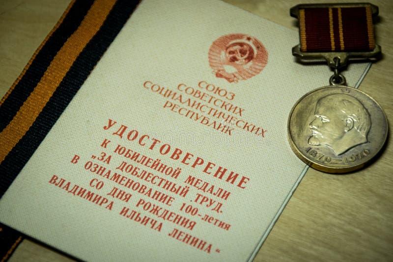 就业成就的奖牌 免版税图库摄影