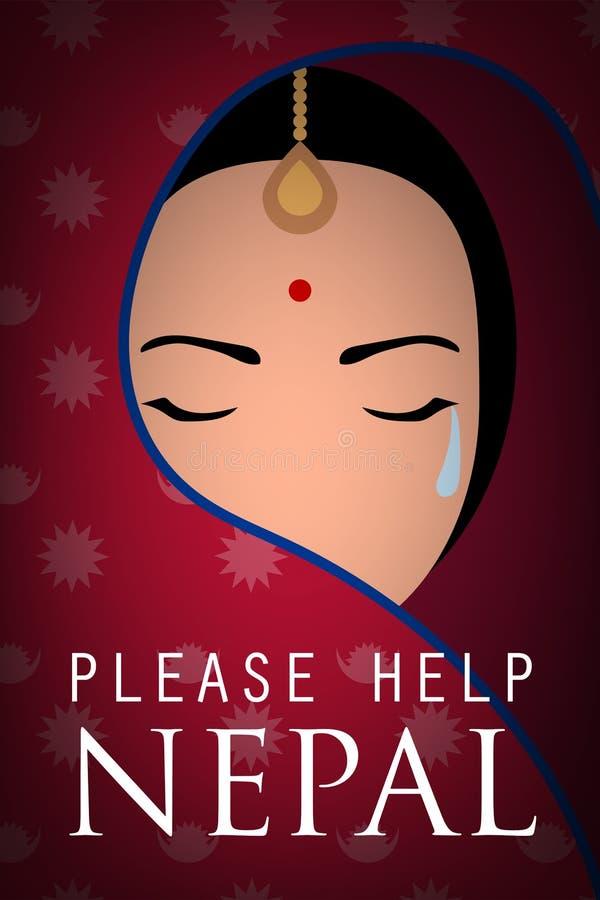 尼泊尔女服莎丽服啼声 向量例证