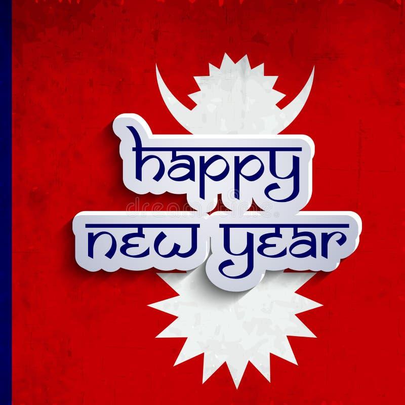 尼泊尔新年背景 皇族释放例证
