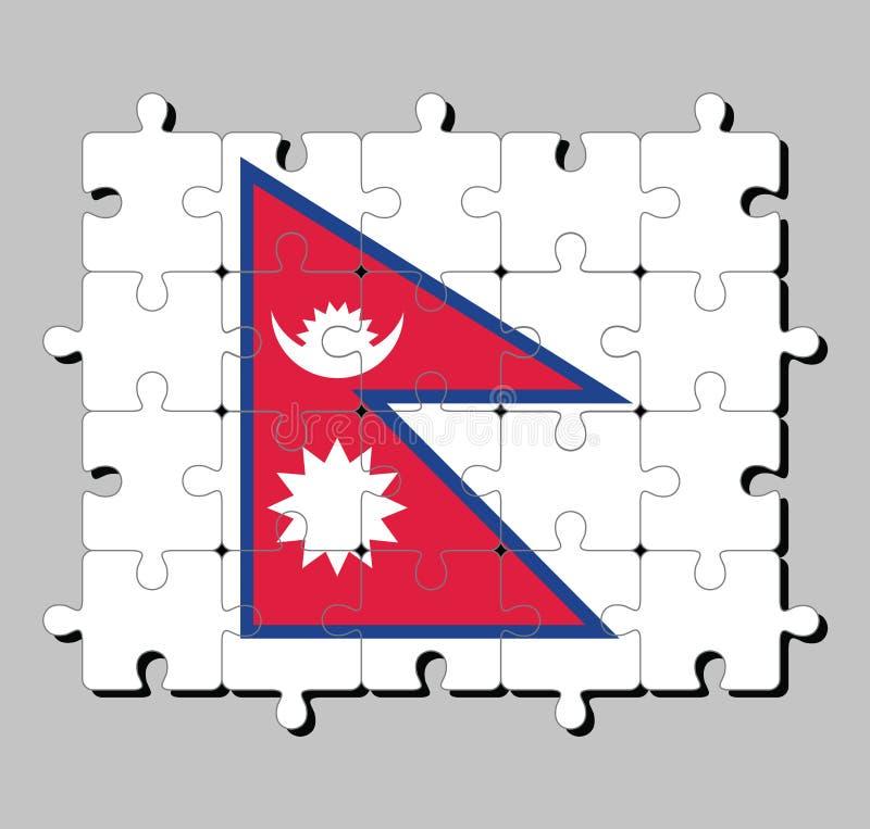 尼泊尔旗子拼图  履行或完美的概念 库存例证