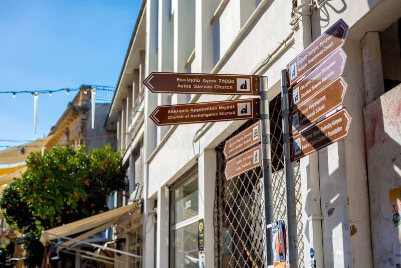 尼科西亚,塞浦路斯- 12月3 :与方向的路牌到sev 免版税库存图片