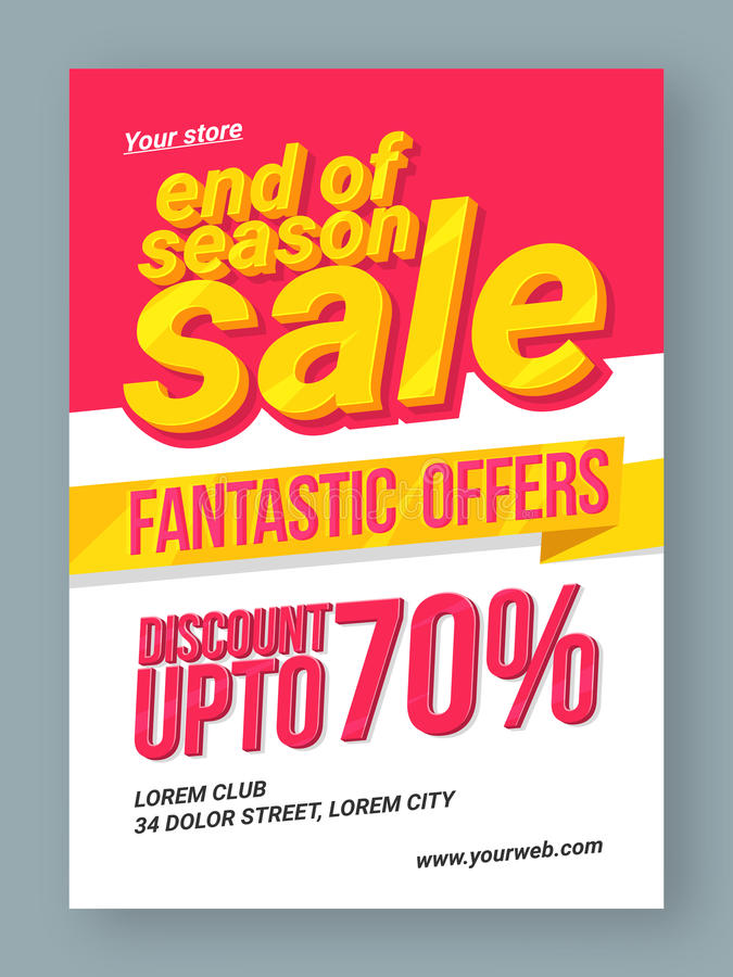结尾的季节销售海报、横幅或者飞行物 向量例证