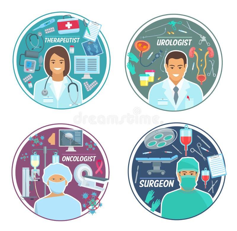 尿科医师,癌症医师,外科医生医疗象 向量例证