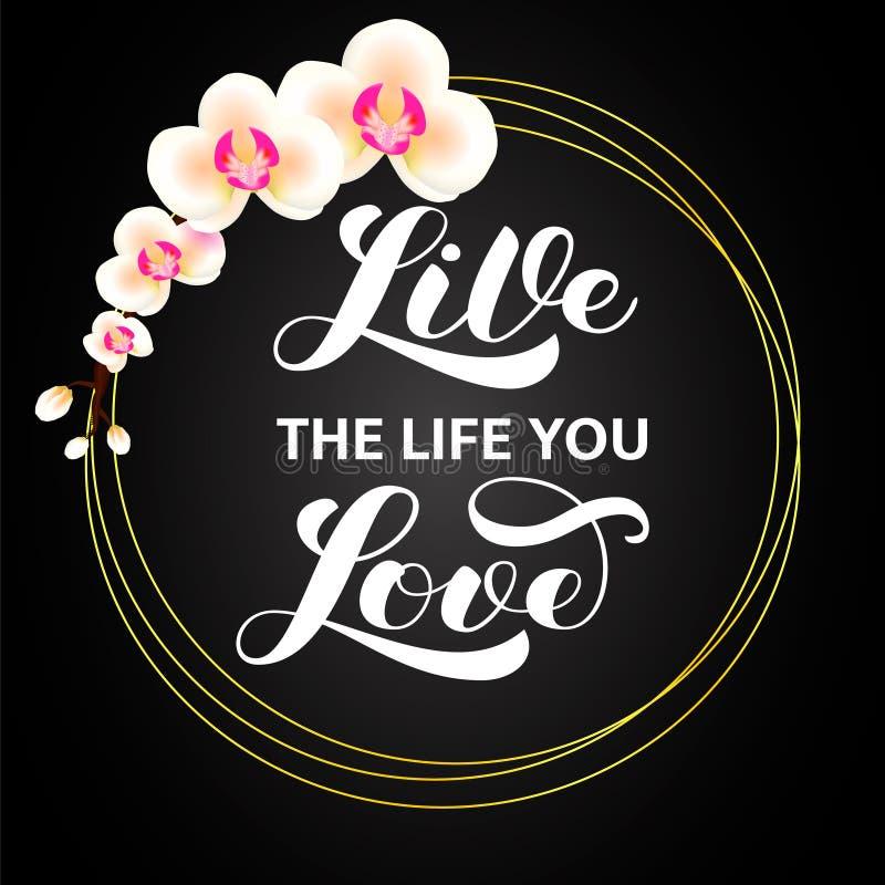 居住您爱刷子字法的生活 o 皇族释放例证