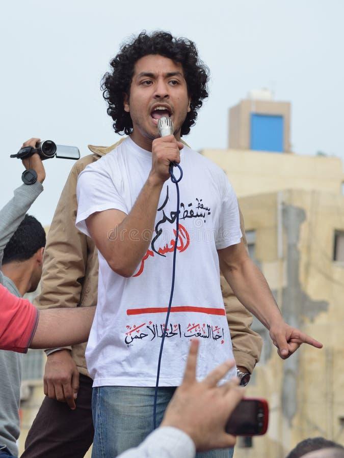 展示埃及人的理事会军事 免版税库存照片