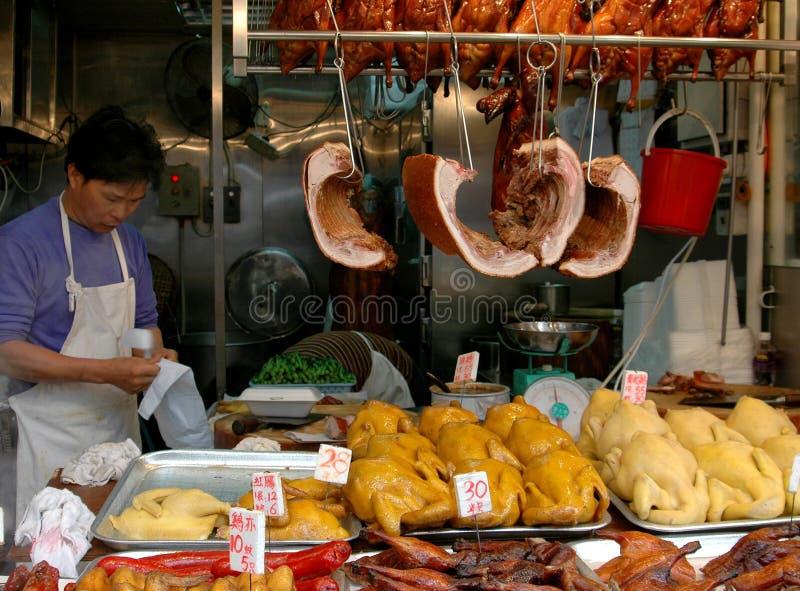屠户小行政区香港路界面 免版税库存照片