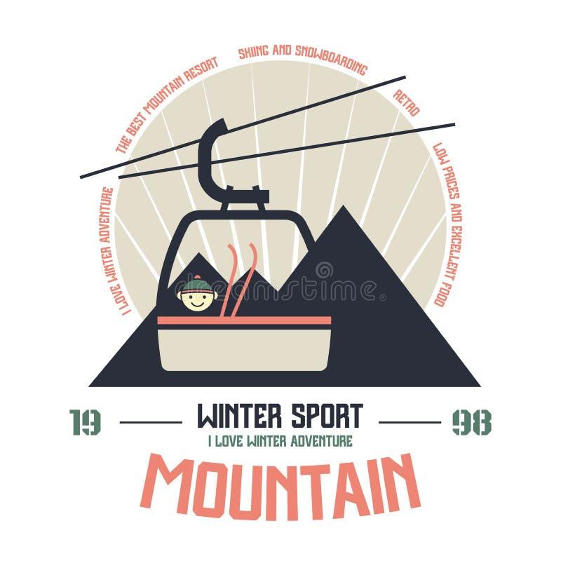 山冬季体育象征 向量例证