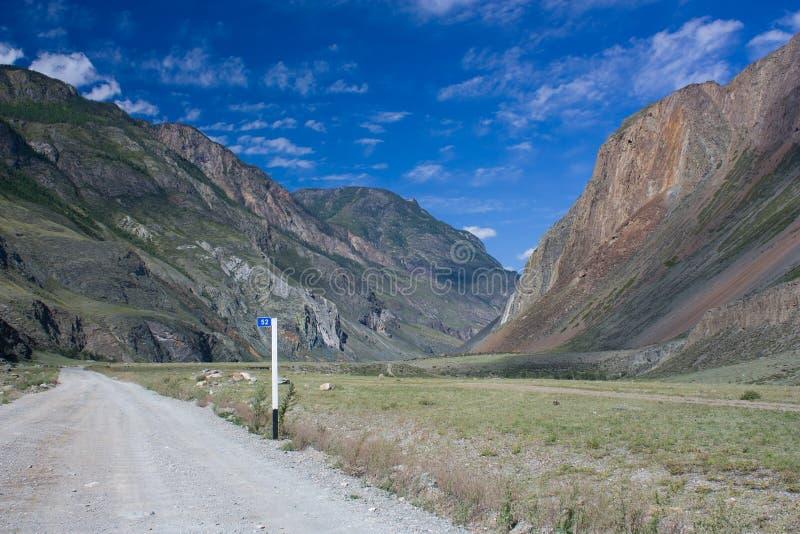 山横向。 冰川。 山Altai。 免版税库存照片