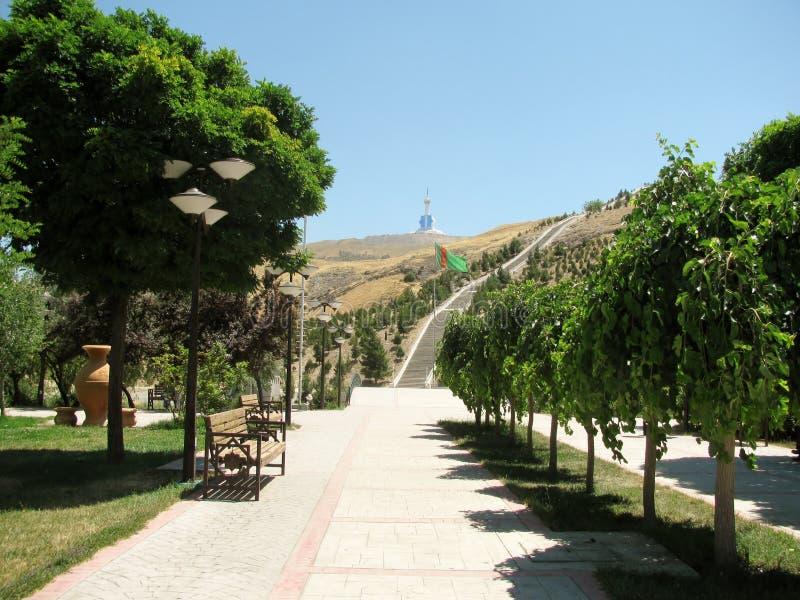 山的新的公园 阿什伽巴特 土库曼斯坦 免版税库存图片