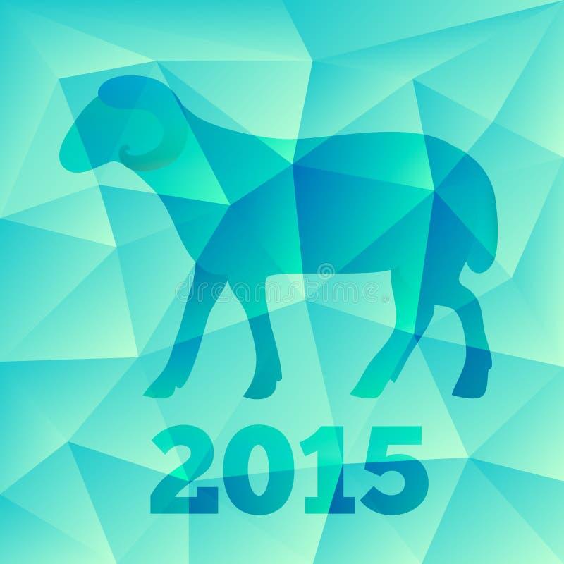 山羊或绵羊的新年2015年,多角形几何样式 库存例证