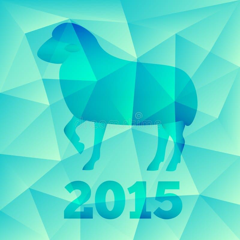 山羊或绵羊的新年2015年,多角形 向量例证