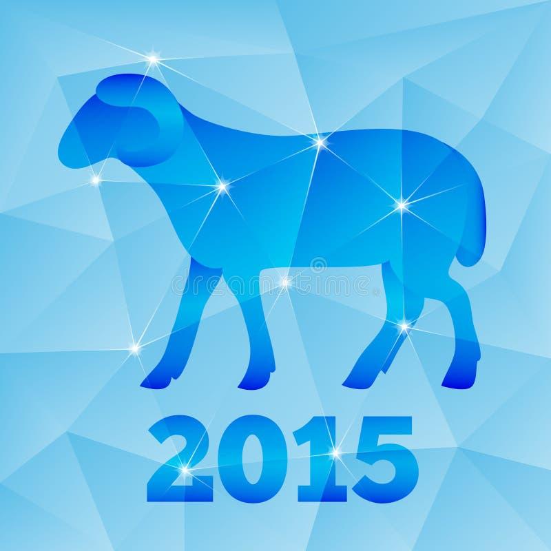 山羊或绵羊的新年2015年,多角形 库存例证